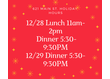 Here are our holiday hours for the week